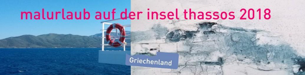 Himmelsgruen_4_malurlaub_thassos2018